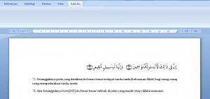 Al Quran in the Word 6